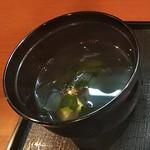 肉菜ダイニング 五色 - お汁 ※拡大(2018.03.25)
