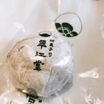翠江堂 - いちご大福