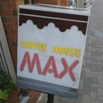 マックス -