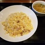 83017886 - シンプルチャーシュー炒飯(850円)