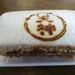 ナガシマストアー - 料理写真:天神サンドのカツサンド
