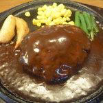 ゆーぽいんと - ハンバーグステーキ 1000円