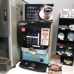 吉野家 - セルフコーヒー150円 ※お代わり自由