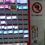 83025358 - 動画撮影禁止