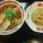 83026773 - 尾道ラーメン炒飯セット