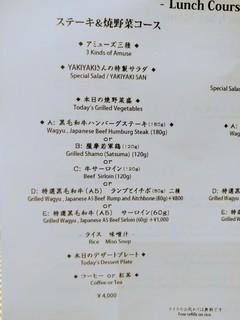 YAKIYAKIさんの家 AKASAKA -