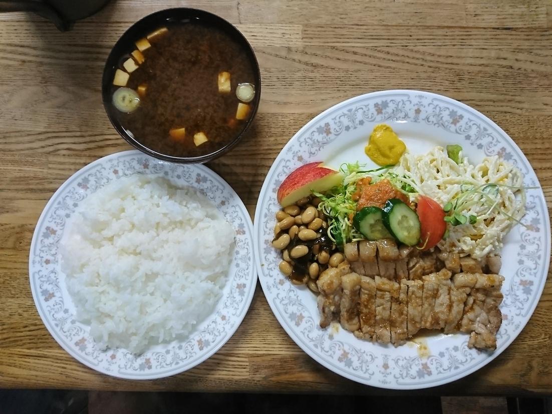 米久レストラン name=