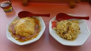 ラーメン 蔵王桃花 - セットの天津丼とチャーハン。