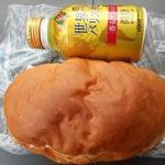 グラムハウス - 料理写真:コッペパンは大きい