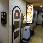 Gセブン - お店外観