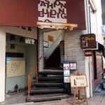 Gセブン - 階段上がってお店へ~