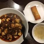 中華料理 HACHI - 麻婆丼飲茶セット