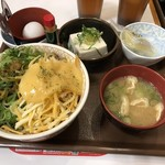83031945 - ネギ牛丼三種のチーズトッピング健康セット1100円