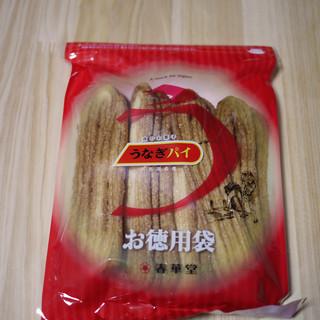 春華堂 - 料理写真:うなぎパイお徳用袋~☆