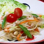 ニランカフェ - 青パパイヤのサラダ