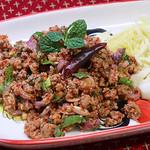 ニランカフェ - 豚挽き肉のハーブ和え