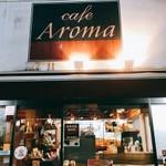 カフェ アロマ -