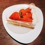 カフェ アロマ - フルーツタルト