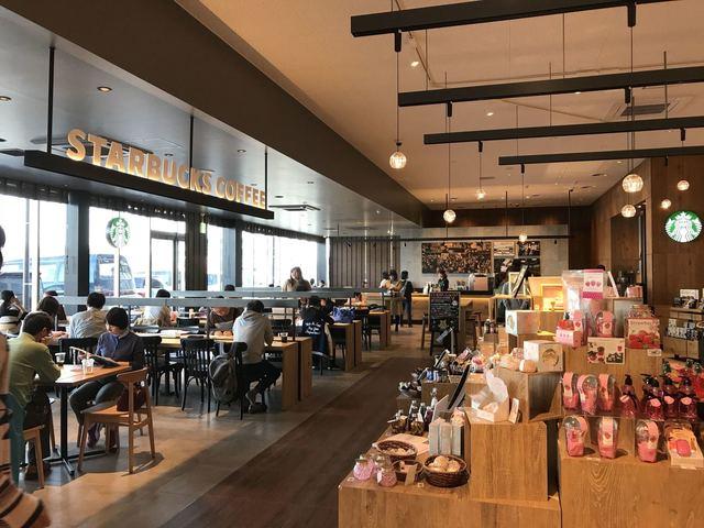 スターバックスコーヒー TSUTAYA佐野店 (STARBUCKS COFFEE) - 田島 ...