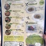 ビストガーデン 梅田茶屋町店 -