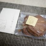 こぐま洋菓子店 - 料理写真:201803黒糖クルミクッキー