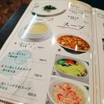 林記厨房 -