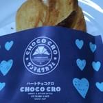 サンマルクカフェ - ハートチョコクロ