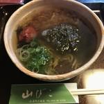 レストラン山びこ - 料理写真: