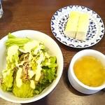 83038655 - スープ、サラダ、フォカッチャ