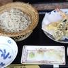 Gimpachitei Yazawa - 料理写真:■天せいろ 2000円