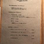 リストランテ ナカモト -