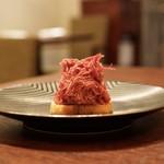 加藤牛肉店 - ■自家製コンビーフ
