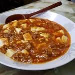 玉蘭 - 麻婆豆腐。程よい辛さ。+50円で極辛にできます。