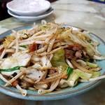 玉蘭 - 野菜炒め。豚スタミナ+50円で辛くしてもらえます。