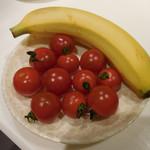 海底撈火鍋 - バナナ、ミニトマト