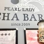 パールレディ 茶 BAR - 台湾鉄観音ティー