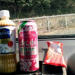 ファミリーマート - ドリンク写真:紅茶花伝ロイヤルミルク、アサヒスーパードライ、春限定スペシャルパッケージ、パルムチョコレートバー