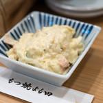 もつ焼 よし田 - 2018.3 ポテトサラダ(330円)
