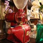 83047944 - 富士ローヤルのグラインダー(18-03)