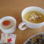 8305668 - コーンスープと卵料理