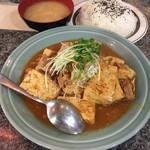 83051870 - H29.7 ジャンボ焼定食