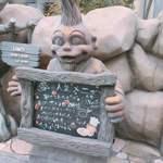 83052730 - シェフの銅像があらわれた!