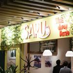 SARU Wine Japan Bistro - 外観