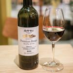 SARU Wine Japan Bistro - ワイン