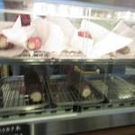蜜家 - この日は2種類のお芋を使った焼き芋が販売されてました。