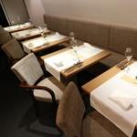 シェフズテーブル リセノワール - ゆったり座れるテーブル・ソファー席
