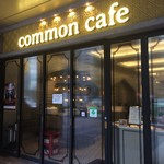 common cafe - お店入口