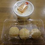 溢香園 - ごま団子、 自家製杏仁豆腐