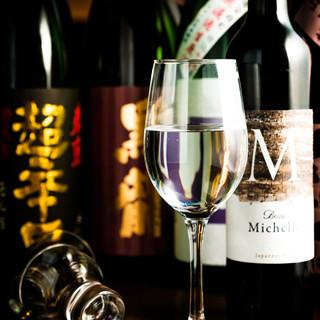 月~木限定●日本酒40種以上飲み放題もございます♪
