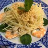 Giang's - 料理写真: